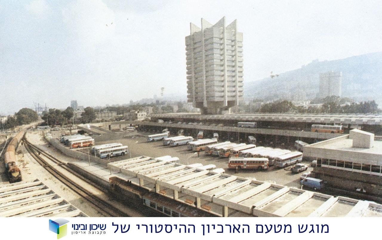 Старый автовокзал Хайфы Бат Галим